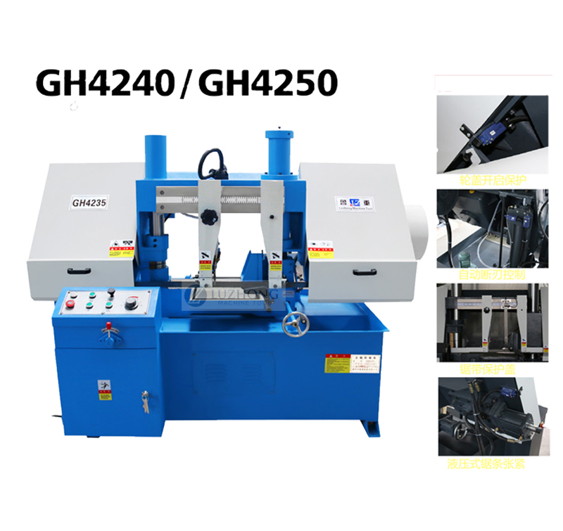 GH4250金属带锯床