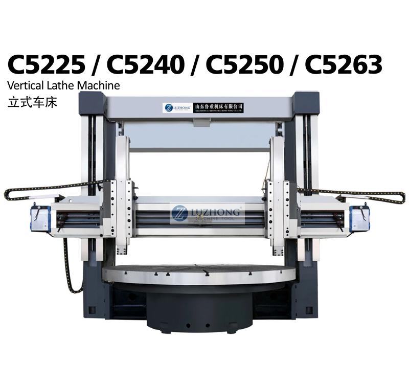 C5250双柱普通立车